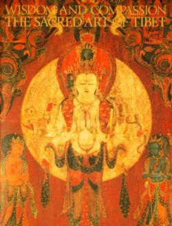 天空の秘宝 チベット密教美術展 図版編・解説編 全2冊揃