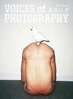 VOICES OF PHOTOGRAPHY 撮影之聲 ISSUE 9 BODIES AND SEX 身體與性