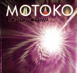 光時空 石井幹子 LIGHT+SPACE+TIME Motoko Ishii