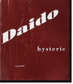 Daido hysteric No.8 1997 OSAKA 大阪 森山大道 写真集 署名本 signed