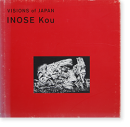 VISIONS of JAPAN Inose Kou 1982-1994 English edition 猪瀬光 写真集