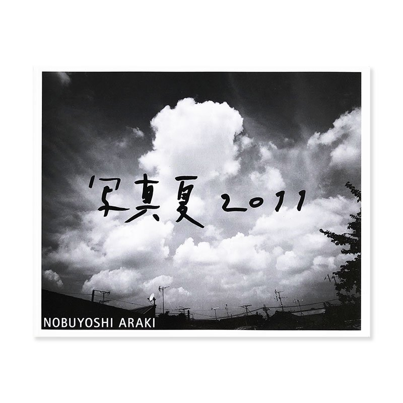 SHAMANATSU 2011 by NOBUYOSHI ARAKI<br>写真夏 2011 荒木経惟