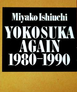 YOKOSUKA AGAIN 1980-1990 Miyako Ishiuchi 石内都