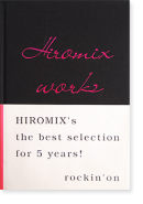 HIROMIX WORKS HIROMIX's the best selection for 5 years ヒロミックス 写真集