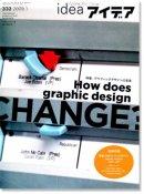 IDEA アイデア 332 2009年 1月号 グラフィックデザインの変革 別冊付録つき