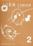 IDEA Liquid アイデア リキッド バックナンバー・コンピレーション vol.2