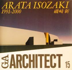 GA ARCHITECT 15 磯崎新 ARATA ISOZAKI 1991-2000