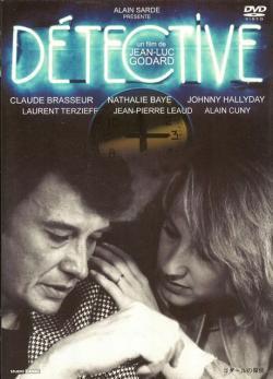 ゴダールの探偵 DETECTIVE JEAN-LUC GODARD ジャン=リュック・ゴダール DVD