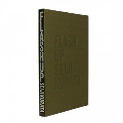 FLASH UP 新装版 倉田精二 写真集 FLASH UP 2013 New Edition SEIJI KURATA