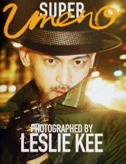 SUPER UMENO Photographed by LESLIE KEE レスリー・キー写真集