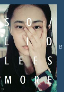 SOLID ZINE Issue 1 Lees More 秋茜(Glory Chiu) & 杰乎(Jeff Huang)編