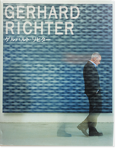 GERHARD RICHTER Exhibition Catalogue in Japan ゲルハルト・リヒター 回顧展公式カタログ