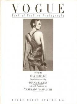 VOGUE BOOK OF FASHION PHOTOGRAPHY ヴォーグ・ブック・オブ・ファッション・フォトグラフィー