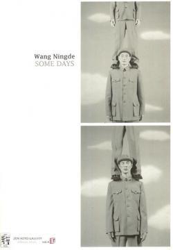 某一天 王寧徳 写真集 SOME DAYS Wang Ningde