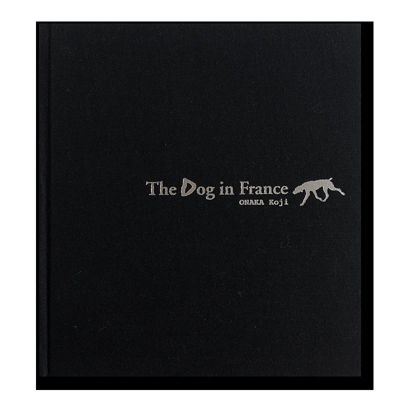 フランスの犬 尾仲浩二 写真集 THE DOG IN FRANCE Koji Onaka 署名本 signed