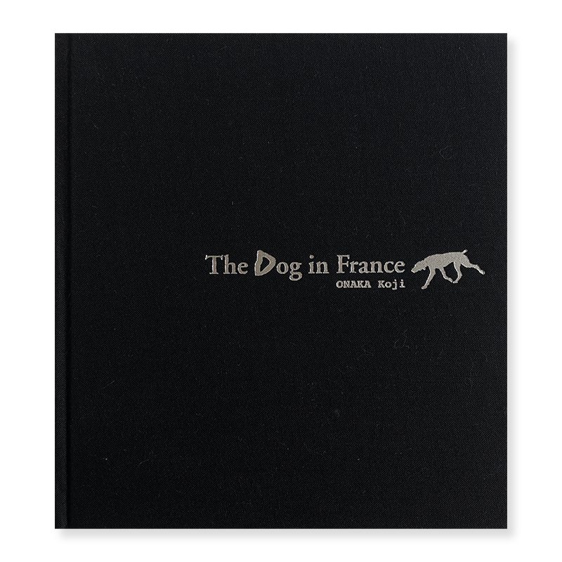 THE DOG IN FRANCE by Koji Onaka *signed