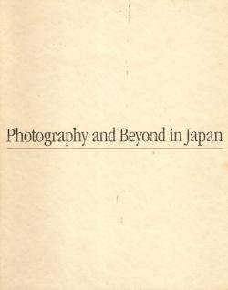 空間・時間・記憶 Photography and Beyond in Japan
