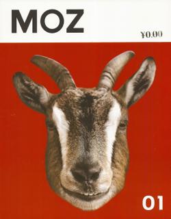MOZ No.01 モズ 第1号 東京藝術大学デザイン科