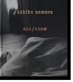 sex/snow 野村佐紀子 写真集 Sakiko Nomura 署名本 signed
