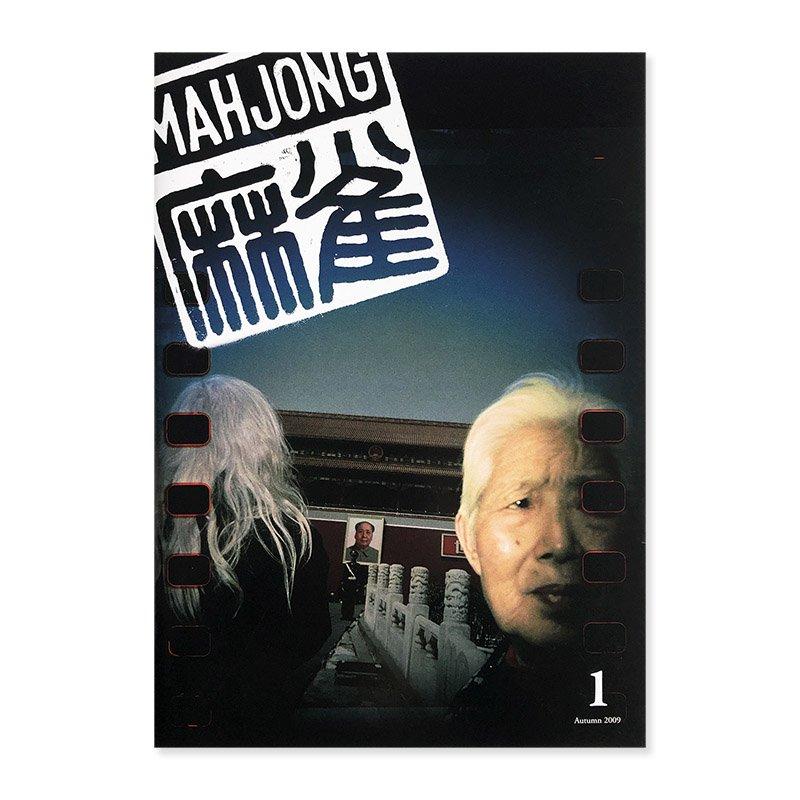 MAHJONG 麻雀 2009年 Volume.1 黄勤帯 楊徳銘 趙嘉榮 岑允逸