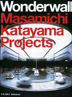 Wonderwall Masamichi Katayama Projects 片山正通 新品未開封 unopened