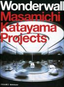 Wonderwall Masamichi Katayama Projects 片山正通 新品未開封 unopened