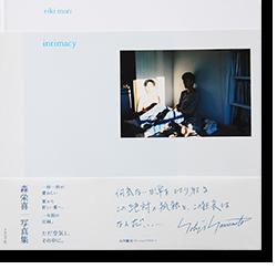 intimacy Eiki Mori 森栄喜 写真集 署名本 signed