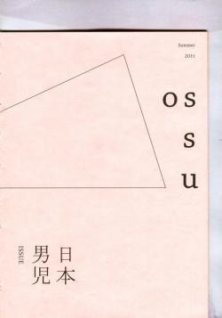OSSU vol.1 日本男児 ISSUE 森栄喜 花代 ミヤギフトシ 他