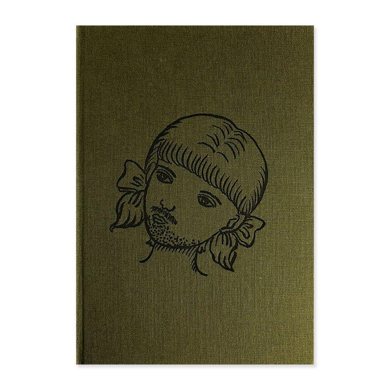 PANTONE 4675 C 繪本 Hui Kang Li Limited Picture Book