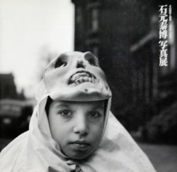 石元泰博 写真展 その感性と視覚ー1948-1989 Yasuhiro Ishimoto