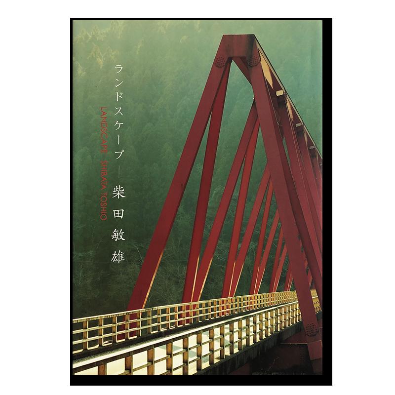 ランドスケープ 柴田敏雄 写真集 LANDSCAPE Shibata Toshio