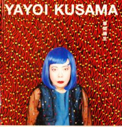 草間彌生 永遠の現在 YAYOI KUSAMA:Eternity-Modernity 展覧会カタログ
