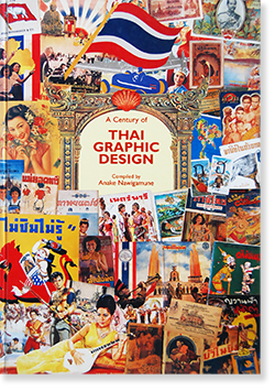 A Century of THAI GRAPHIC DESIGN Anake Nawigamune タイ・グラフィック・デザイン