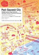 ポスト・スーヴェニア・シティ:地中海都市アリカンテの活力と新しい観光 ホルヘ・アルマザン