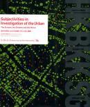 都市の探求における主観性:叫びと影と鏡像 ダルコ・ラドヴィッチ