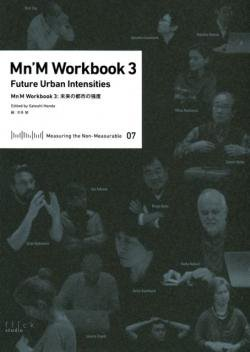 Mn'M Workbook 3:未来の都市の強度 本多敏 編 Future Urban Intensities
