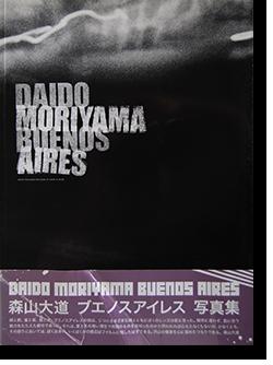 ブエノスアイレス 森山大道 写真集 BUENOS AIRES Daido Moriyama