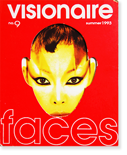 VISIONAIRE No.9 FACES ヴィジョネア 1993年 9号