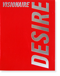 VISIONAIRE No.12 DESIRE ヴィジョネア 1994年 12号