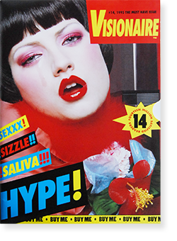 VISIONAIRE No.14 HYPE! ヴィジョネア 1995年 第14号