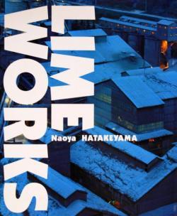 LIME WORKS Naoya Hatakeyama 畠山直哉 写真集