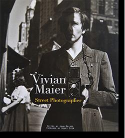 Vivian Maier Street Photographer ヴィヴィアン・マイヤー 写真集