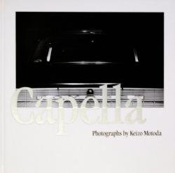 Capella Keizo Motoda 元田敬三 写真集 M.17 署名本 signed