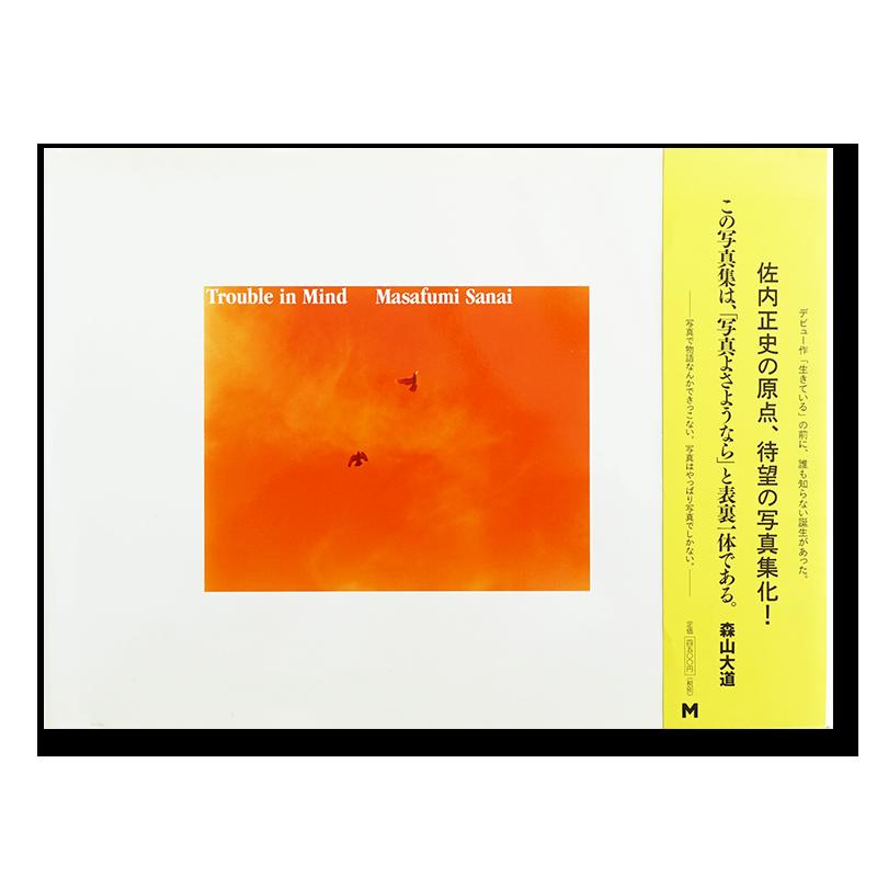 Masafumi Sanai: Trouble in Mind MATCH and Company Edition M.06