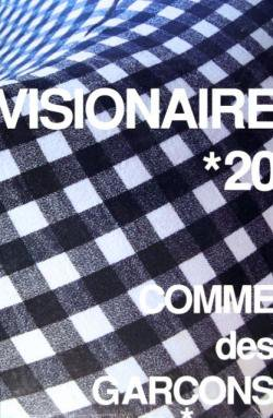 VISIONAIRE No.20 ヴィジョネア 第20号 青 COMME des GARCONS コムデギャルソン 新品未開封 unopened