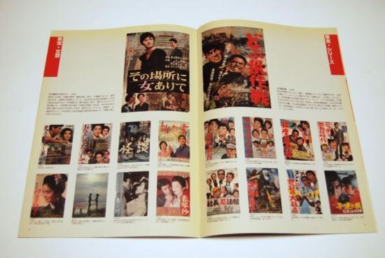 江崎浮山 - JapaneseClass.jp