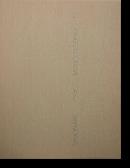 VISIONAIRE No.22 CHIC Mario Testino ヴィジョネア 第22号 シック マリオ・テスティーノ 新品未開封 unopened