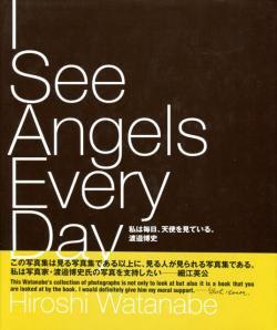 私は毎日、天使を見ている。 渡邉博史 I See Angels Every Day Hiroshi Watanabe