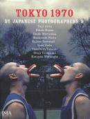 TOKYO 1970 BY JAPANESE PHOTOGRAPHERS 9