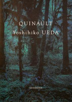 QUINAULT Yoshihiko Ueda クゥイノルト 上田義彦 写真集